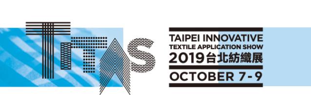 2019 10/07(一)~10/09(三) TITAS台北紡織展